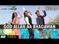 Download God Allah Aa Bhagawan  Song - Krrish 3 Telugu - Hrithik Roshan, Priyanka Chopra MP3 song and Music Video
