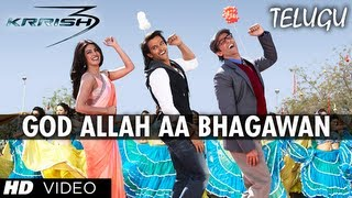 Krrish 3 - God Allah Aa Bhagawan Video Song - Krrish 3 Telugu - Hrithik Roshan, Priyanka Chopra
