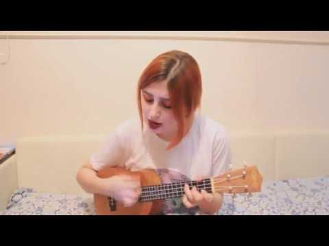монеточка - ушла к реалисту ( cover by kate tonks )