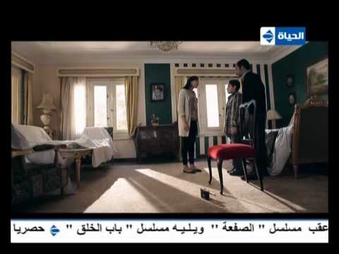 image vidéo مسلسل الصفعة الحلقة 13 | شريف منير