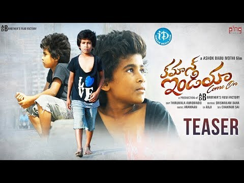 Come on India  - Latest Telugu Short Film - Teaser || Directed By Ashok Babu Mothi