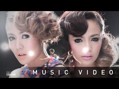 ไม่รัก...ไม่ต้อง - นิว จิ๋ว [OFFICIAL MV - HD] Music Videos
