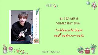 Thaisub Got7 Yugyeom 이젠 From Now