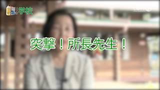 となりの学校#008 菅谷保育所