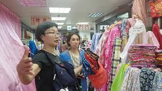 Yong Le Market, Taipei  Taiwan