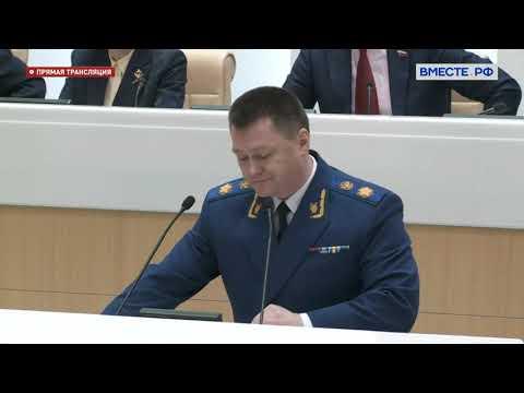 Генпрокурор рассказал о роли экс-губернатора Ивановской области Михаила Меня в деле о хищении 700 миллионов рублей (видео)
