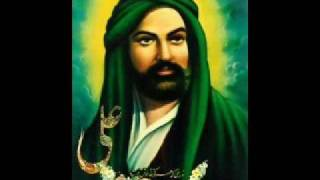 Yar Ali
