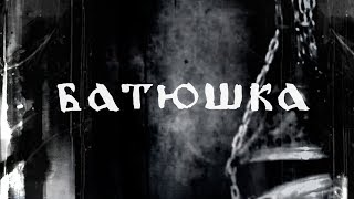 Batushka 'European Pilgrimage Part III' Trailer