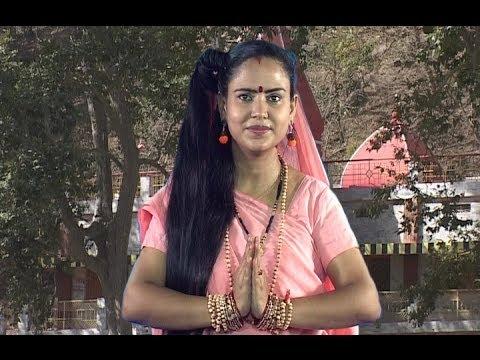 Maha Sati Ansuya Vol 1 -By Chandra Bhushan Pathak