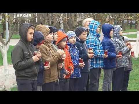 Десна-ТВ: День за днём от 20.04.2017