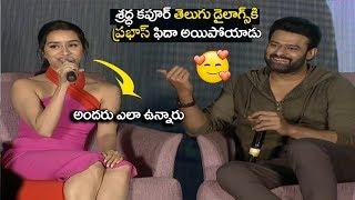 Saaho Prabhas Fidaa to Shraddha Kapoor Telugu Dialogues || Prabhas Saaho Telugu Trailer Launch