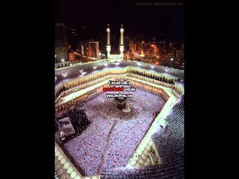 Imam faisal beautiful quran recitation