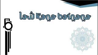 Law Kana Bainana | Karaoke - Lirik dan Terjemahan | Music Cover