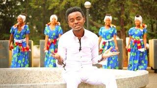 Ethiopian Traditional Music : Tsegish (ጃ ማይክ) - Bayne | ባይኔ - New Ethiopian Music (Official Video)