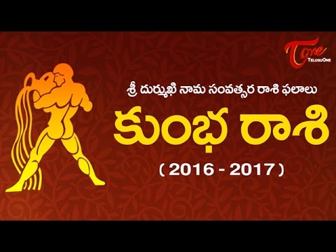 Rasi Phalalu   Durmukhi Nama Samvatsaram   Kumba Rasi Yearly Predictions 2016-2017