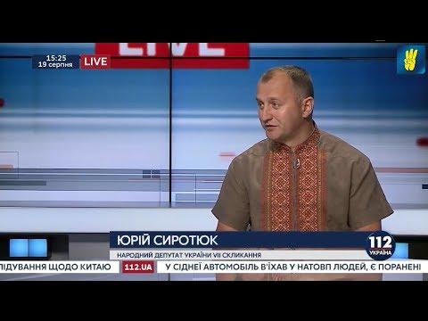 Візит глави Пентагону Джеймса Меттіса до України: чого чекати. Коментар Юрія Сиротюка