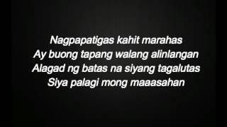 Gloc 9 Ft Ebe Dancel Ako Ay Probinsyano Lyrics HD