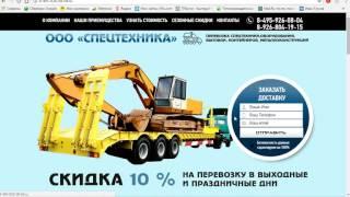 Кейс Яндекс Директ. Кейс №2.