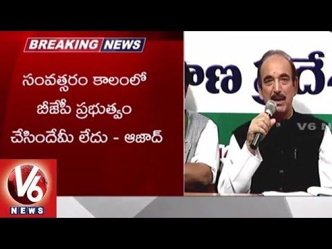 Ghulam Nabi Azad slams PM Modi in Gandhi Bhavan - Hyderabad (29-05-2015)