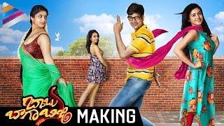Babu Baga Busy Making | Srinivas Avasarala | Sreemukhi | Supriya | Tejaswi | Telugu Filmnagar