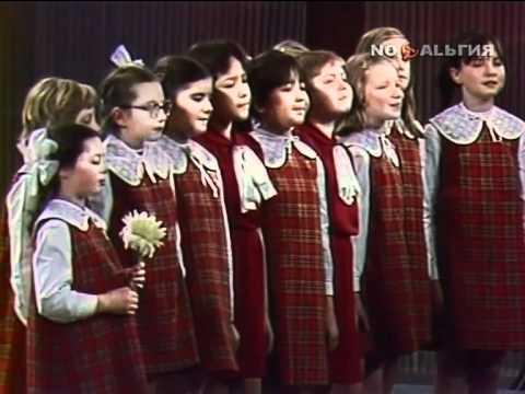Noyabrskiy Goluboy Ogonyok 7.11.1984, Aist na krishe - Sofia Rotaru