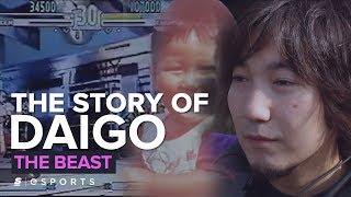 The Story of Daigo Umehara: The Beast (FGC)