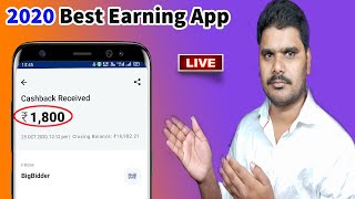 FAN2PLAY Earn Daily 1000₹ Paytm Cash In Telugu | Earn Money Online 2020 | Easy Earning Apps Telugu