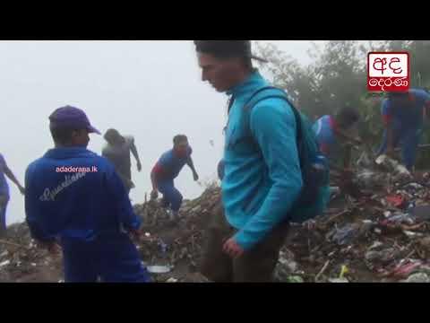 garbage heap in sri |eng