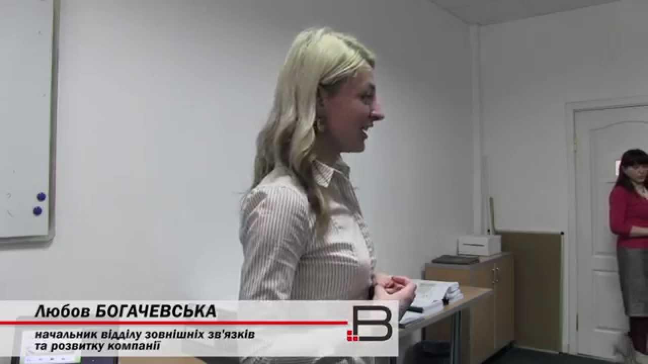 """На ТзОВ """"Даноша"""" побували майбутні соціологи з Києво-Могилянської академії"""