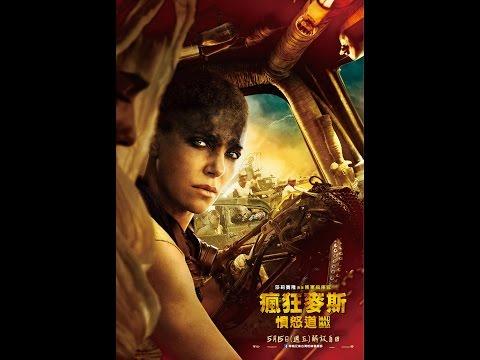 瘋狂麥斯:憤怒道 - 叛軍指揮官莎莉賽隆篇