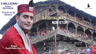 Gaddiyali Nati Non Stop Sunil Rana