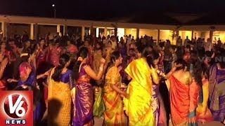 Bathukamma Festival Celebrations Grandly Held In San Diego | California  USA NRI News