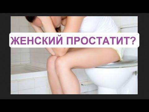 Почему хочется в туалет после секса