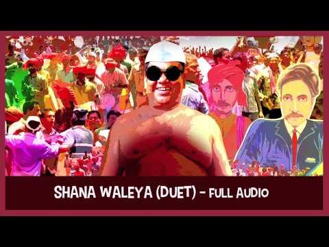 Shana Waleya (Full Duet Audio Song) | Dekh Tamasha Dekh | Satish Kaushik, Tanvi Azmi & Vinay Jain