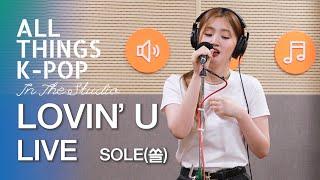 SOLE(쏠) - LOVIN' U(러빙 유) 라이브 LIVE @All Things K-POP