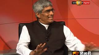 Pathikada Sirasa TV 22nd October 2019