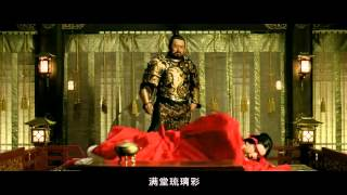 Crystal Liu Yi Fei Sings The Themesong For The Assassins