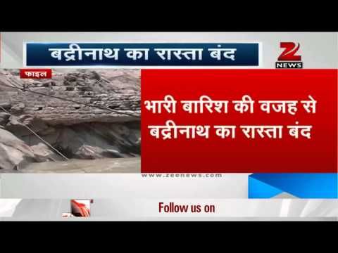 Uttarakhand: Badrinath highway closed due to landslide