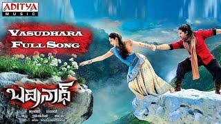 Vasudhara Full Song || Badrenath Movie ||  Allu Arjun, Tamanna