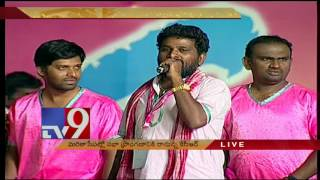 Telangana dhoom dham songs at TRS Party 16th Foundation Day Celebrations