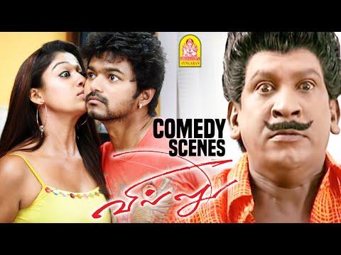 Super Hit Vijay Comedy Scene From Villu Ayngaran Hd Quality video