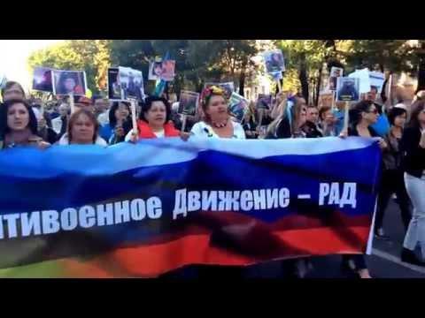 Марш мира: хватит Груза-200