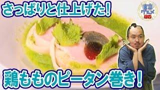 横浜 - こだわりの食材と料理を味わえる隠れ家的なバー&ビストロ (1/3)