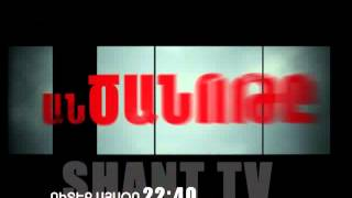 Ancanot@ - Episode 251 - 23.05.2013