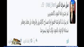 برنامج العاشرة مساء|الإبراشى يهاجم الإخوان لأنهم بيشمتوا فى موت أحمد رجب وعاطف عبيد