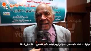 يقين |  محمد زكريا العناني :  الشعر ليس بعيدا عن المعركة
