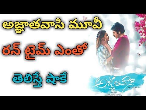 Pawan Kalyan Agnathavasi Movie Total Run Time #1