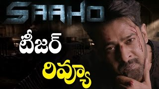 Saaho Official Teaser Review | Prabhas, Sujeeth