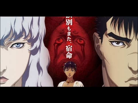 BERSERK GOLDEN AGE ARC II: THE BATTLE FOR DOLDREY REVIEW! (MANLY!)