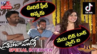 Prathi Roju Pandage Movie Team Diwali Special Interview with TV5 | TV5 Tollywood